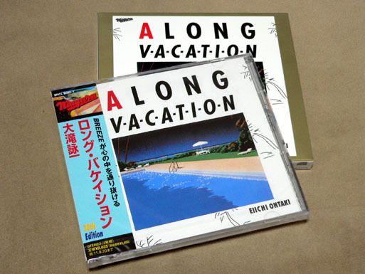 a long vacation_04.jpg